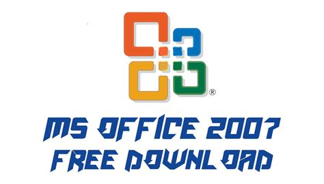 microsoft office 2007 скачать бесплатно русская версия для windows