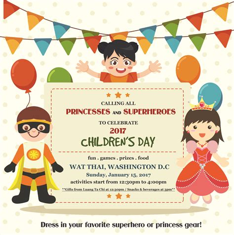 s day children day invitation card www pixshark images