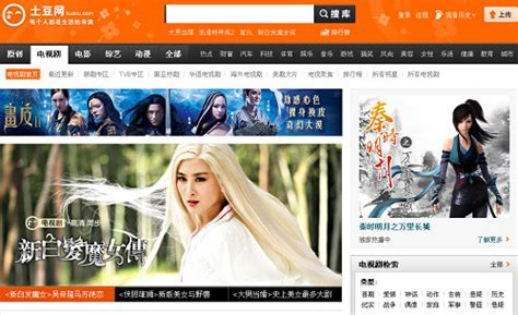 Chinese Film Website | top 10 websites to watch chinese tv series online for free