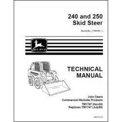 john deere 240 250 skid steer loader service repair manual