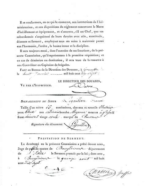 Lettre De Motivation Pour Chargé De Clientèle Banque Application Letter Sle Modele De Lettre De Motivation