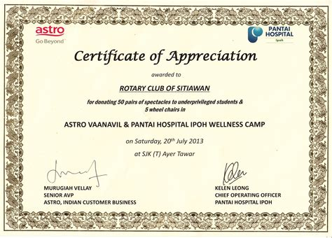 rotary certificate of appreciation template rotary club of sitiawan chartered on 16 03 1961 2013