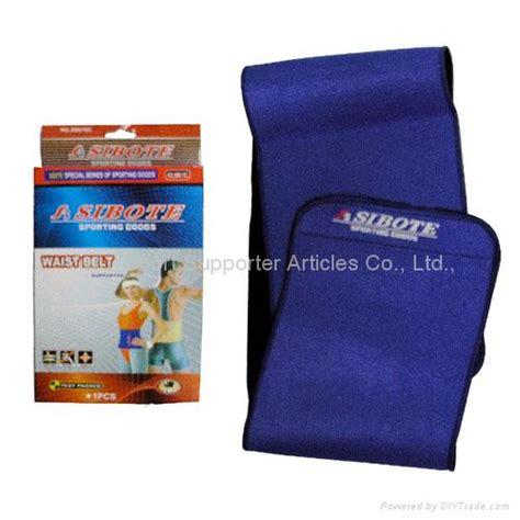 Belt Fitness Sportisi fitness waistband support belt waistbelt sport