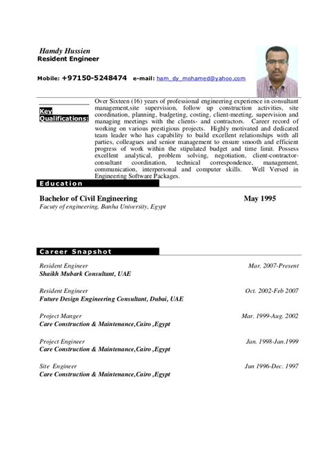 Resume Format Pdf For Electrical Engineering Freshers by Hamdy Hussien Cv Resident Engineer
