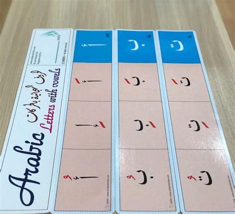 187 flash cards hijaiyah