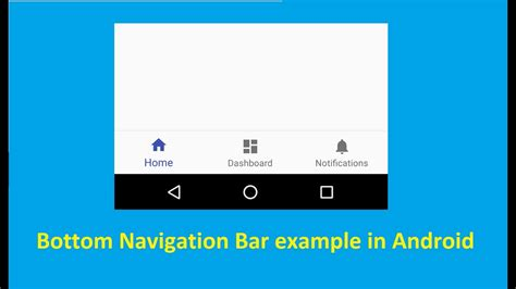android navigation bar bottom navigation bar exle in android