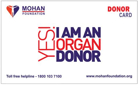 organ donor card template foto download 40 22 donation