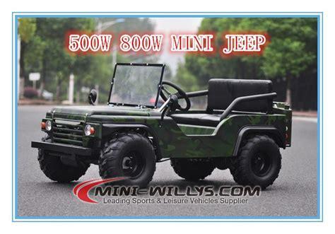 mini jeep atv gas four wheelers for mini jeep cheap atv for sale