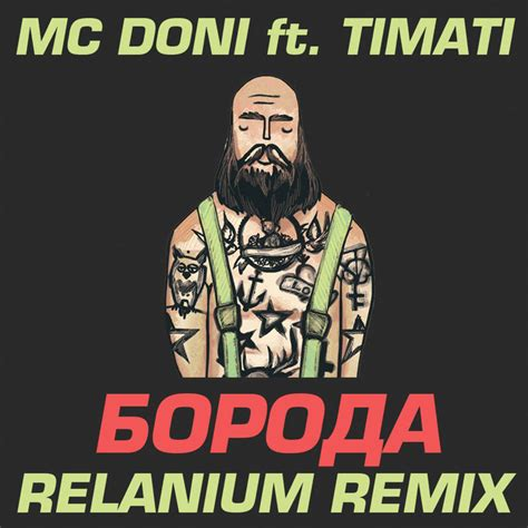 timati tattoo mp3 remix mc doni ft timati boroda relanium remix relanium