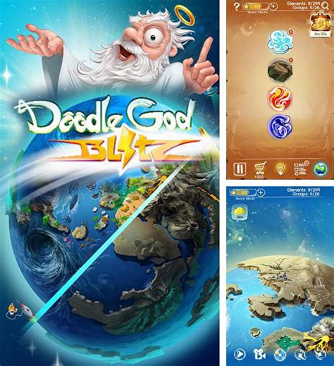 doodle god blitz god vs скачать doodle god by joybits co ltd на андроид