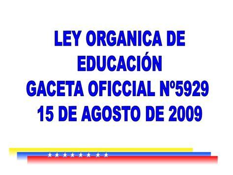 ley del issste reformada educacin primaria ley organica de educaci 211 n gaceta oficcial n 186 5929 15 de