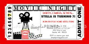 movie ticket printable birthday invitation dimple prints