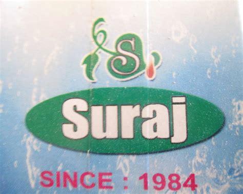 suraj  wallpaper gallery