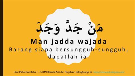 kaligrafi kata mutiara bahasa arab katapos