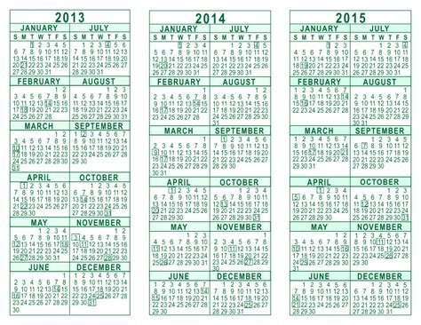 three year calendar template 2013 2014 2015 3 year calendar