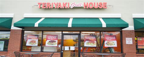 teriyaki grill house teriyaki grill house 28 images teriyaki grill house