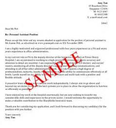 Letter job seeking application made beautiful wording template format