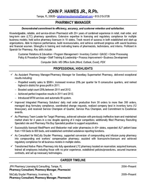Wildlife Technician Sle Resume by Sle Resume For Pharmacy Technician Inspiration Decoration