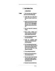 harmonized standard form  contract
