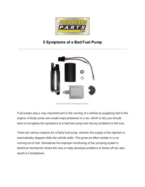 symptoms of a bad fuel pump on a boat 5 symptoms of a bad fuel pump