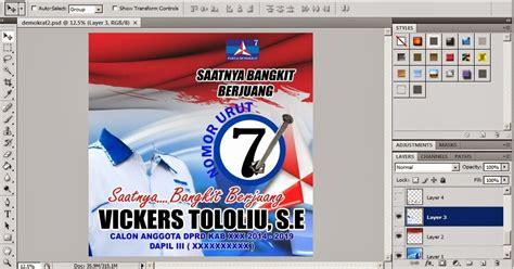 format gambar psd kumpulan template photoshop kumpulan file template baliho