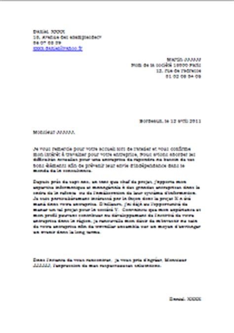 modelo de carta presentacion caso practico 2 21242 10 1jpg picture modelo carta de presentacion pertamini co