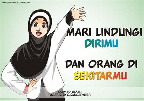 Jilbab Syar I Untuk Pernikahan jilbab syar i artikel tips pernikahan dan contoh