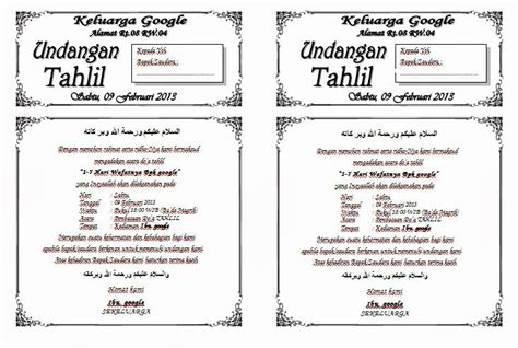 template undangan tahlil doc bingkai unik foto bugil bokep 2017