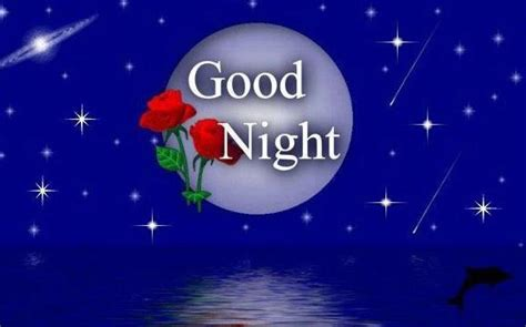 karma good night