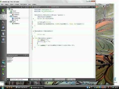 qt tutorial calculator simple calculator tutorial on qt youtube