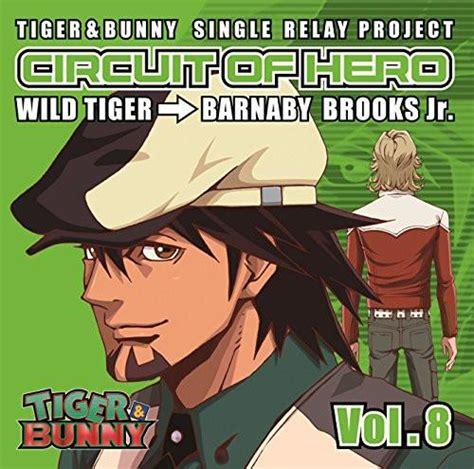 Komik Tiger Bunny Volume 4 quot circuit of quot vol 8 tiger cv hiroaki hirata