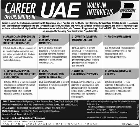 emirates career career opportunities in uae pk jobs opportunities