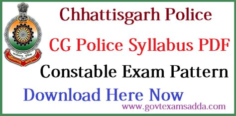 cg police syllabus  constable gd driver exam pattern