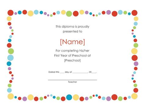Pre K Award Certificate Templates pre k certificates of completion preschool award