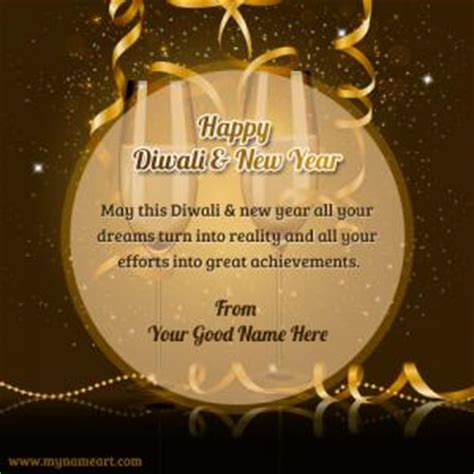 online writing your name on happy new year wishes pictures write name on happy diwali new year greetings ecard picture wishes greeting card