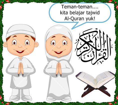 Al Quran Tajwid Al Mumit belajar tajwid al quran ishfah seven