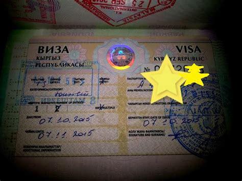 berapa lama membuat visa amerika plesirlicious perjuangan menuju kyrgyzstan