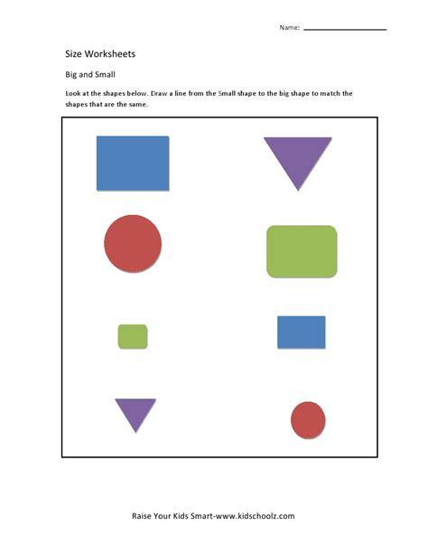 free printable english worksheets for lkg lkg english worksheets free download missing alphabets