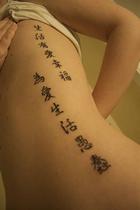 tattoo fonts korean korean tattoos designs ideas and meaning tattoos for you