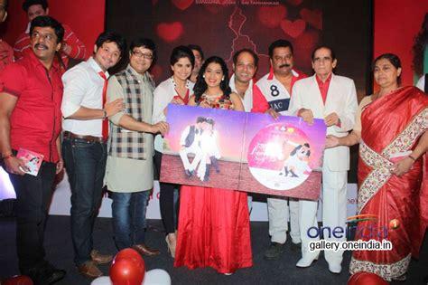 images of pyaar vali love story pyaar vali love story music launch