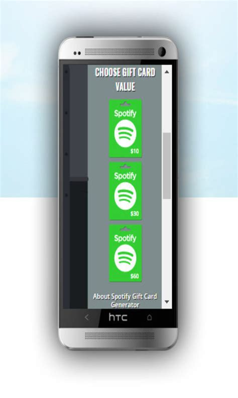 Spotify Gift Card Free - free spotify gift card generator apk download for android getjar