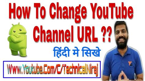 hindi how to change your channel layout youtube update how to change youtube channel url in 2 minutes hindi
