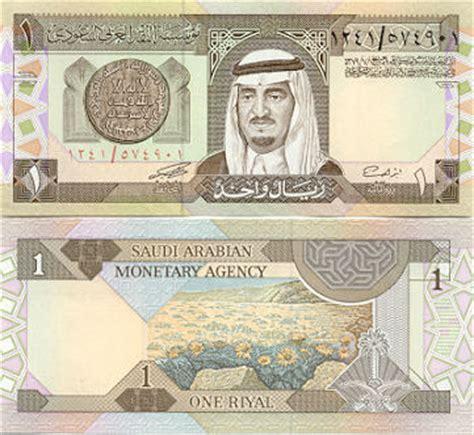 Uang Kuno 5 Riyal Arab Saudi 2009 banknotes price list s we sell currency buy