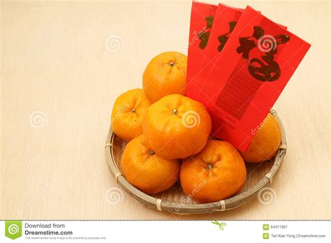 new year how many oranges to give tangerines in basket with new year