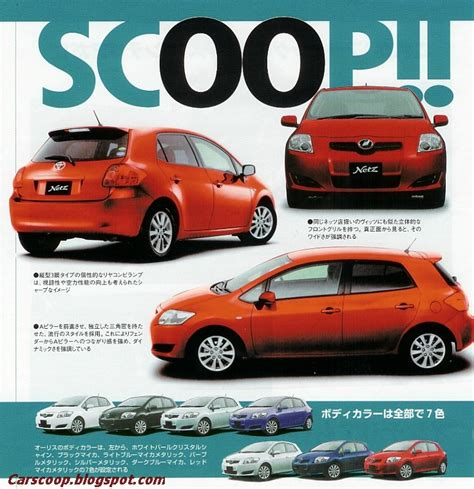 Toyota Brochures 2007 Toyota Corolla Leaked Brochure Pictures