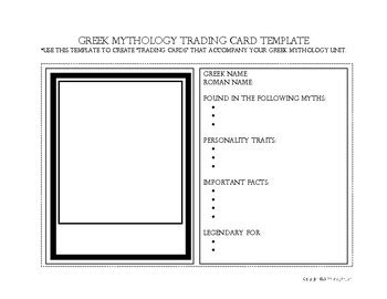 small trading card print out template mythology trading card template by fourthies tpt