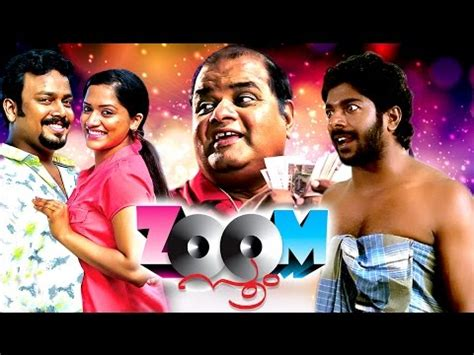 film comedy full hd malayalam full movie 2016 zoom malayalam comedy movies