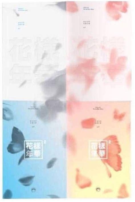 bts album list album covers bts and fans on pinterest