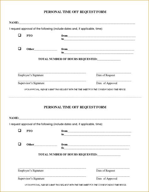 Time Off Request Forms Word Excel Sles Time Request Form Template