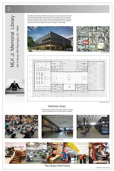 interior design dissertation spatial delusion interior design thesis project on behance